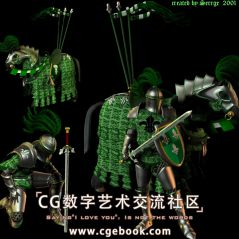 Green Knight Pack