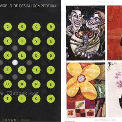 《2005 CREATIVE WORLD OF DESIGN COMPETITION 1》