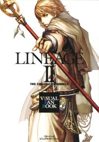 Lineage II - The Chaotic Chronicle Visual Fan Book